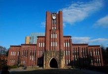 top 10 Đại học Nhật Bản