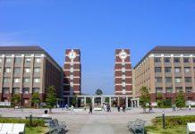 học bổng đại học apu