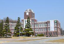 học bổng Đại học Chonnam