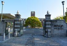học bổng đại học kyoto